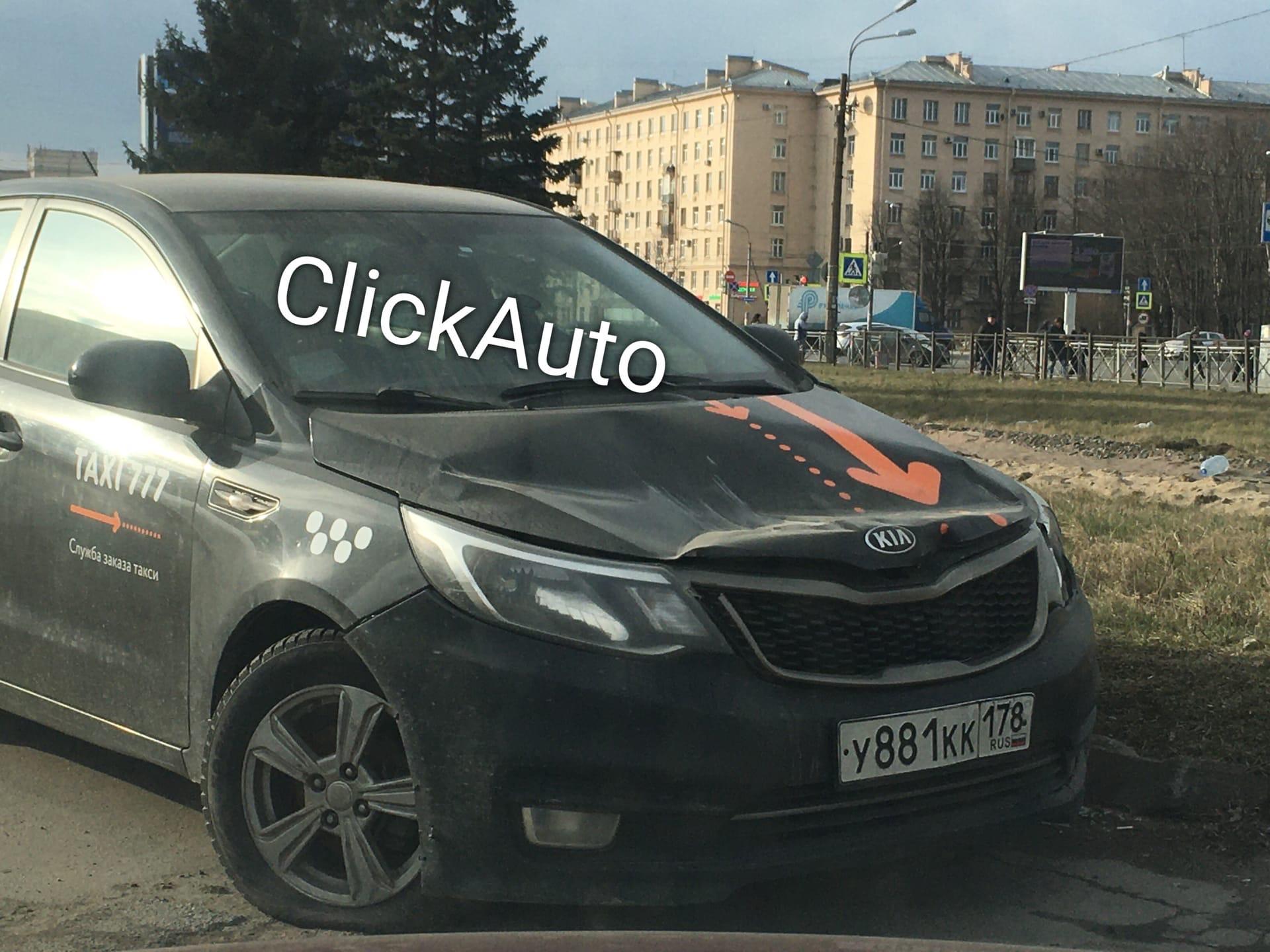 ClickAuto битая кия рио