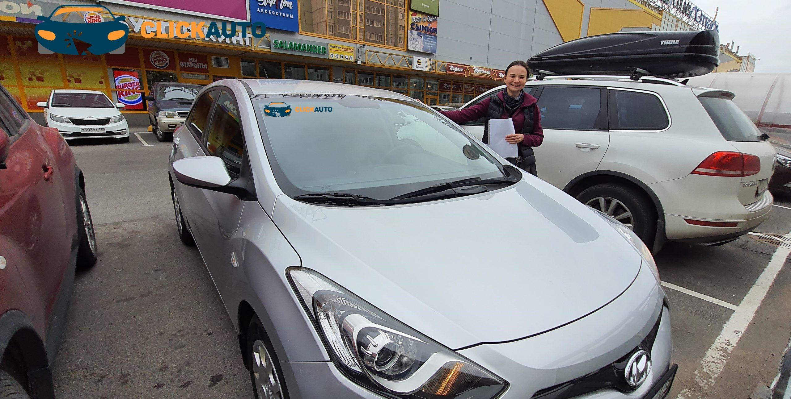 АВТОПОДБОР Hyundai i30 II