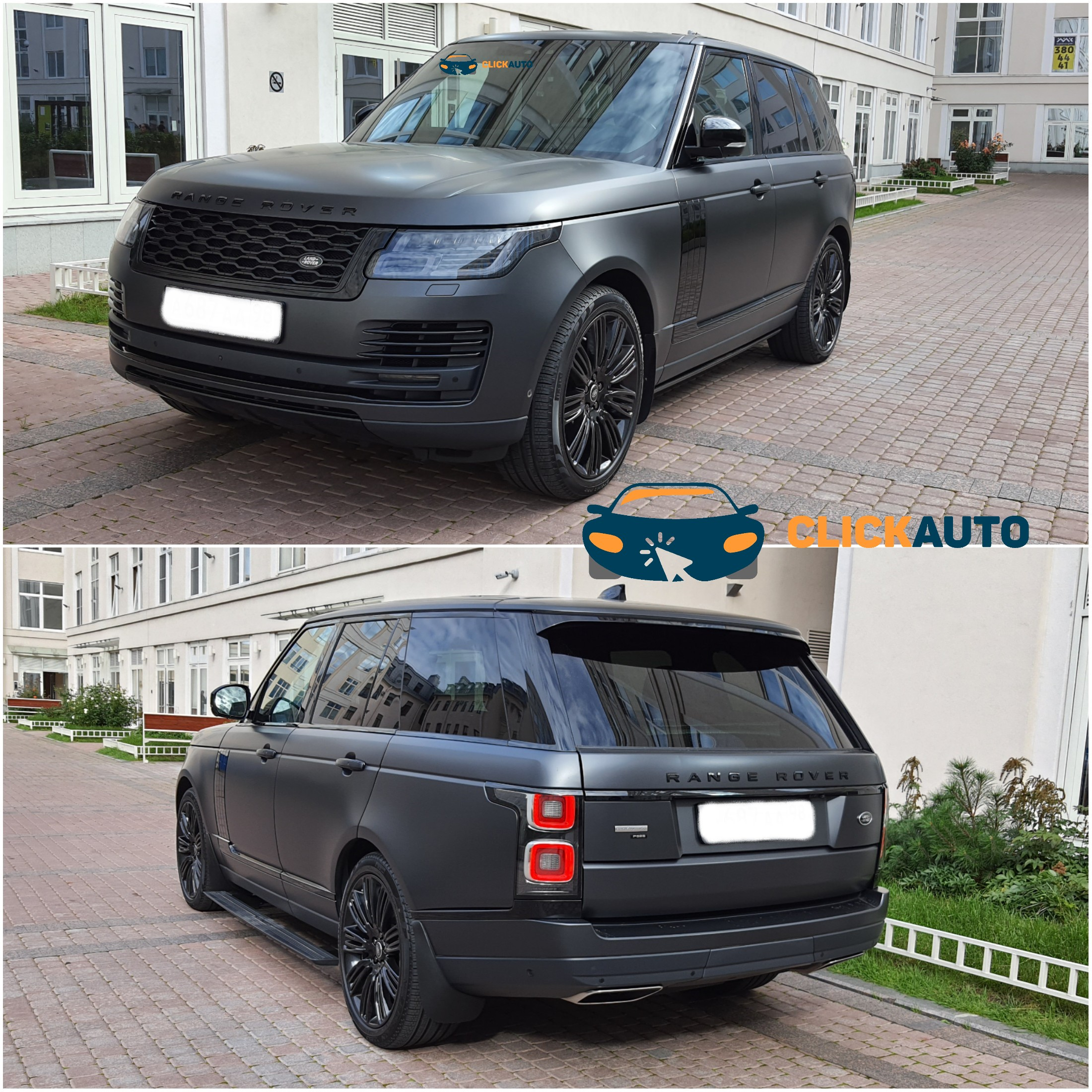 Range Rover IV
