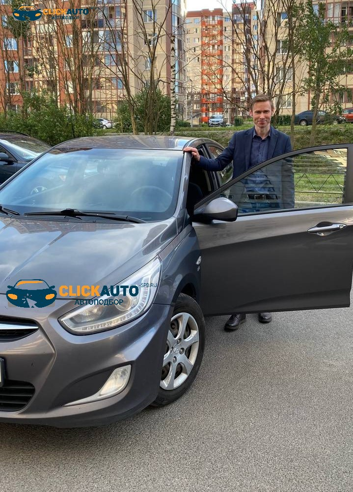 Hyundai Solaris 1.6 кликавто
