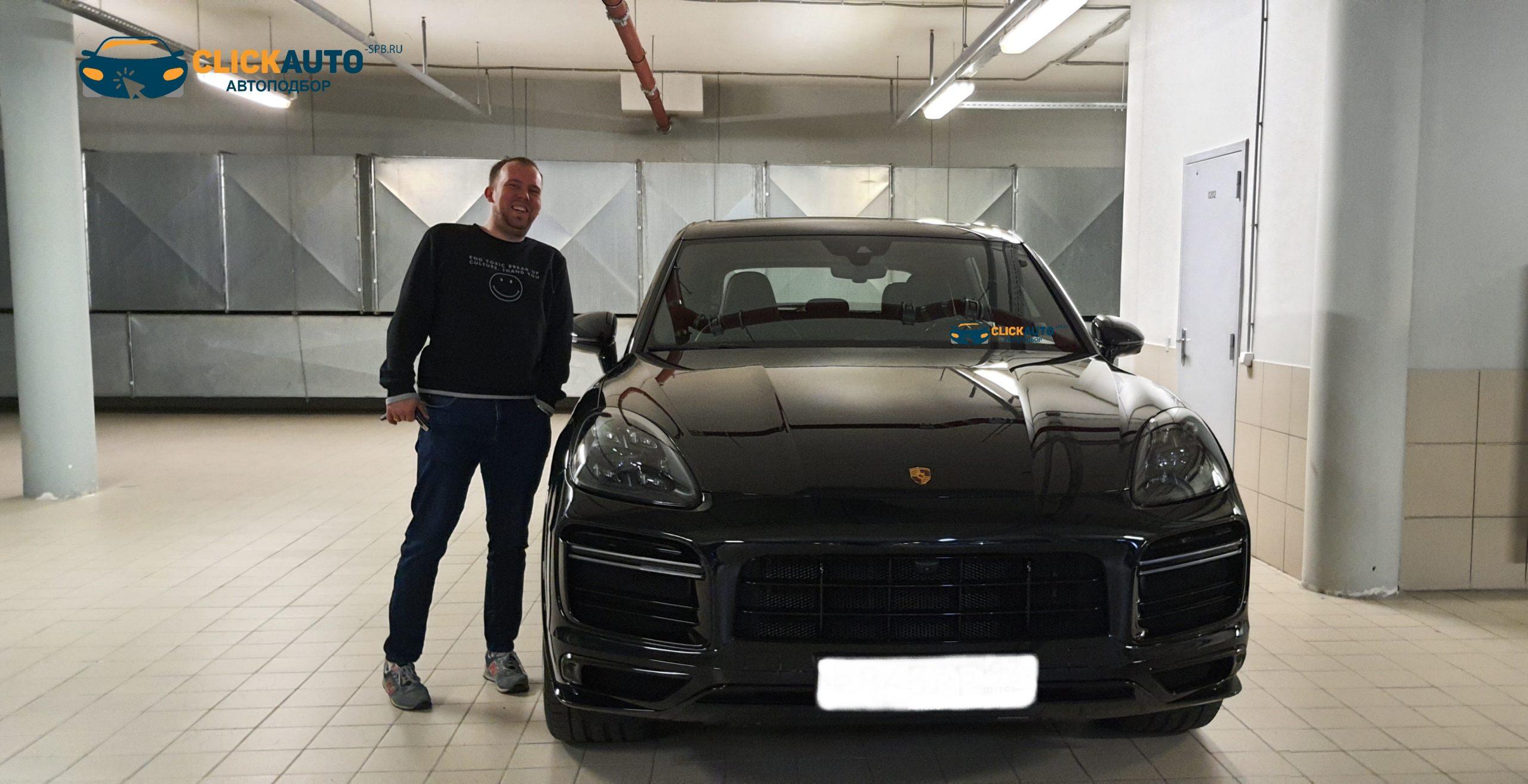 Porsche Cayenne Turbo III